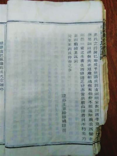 富阳日报数字报-《天开山色千年画》:杨维桢诗文中的